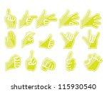 hand yellow | Shutterstock . vector #115930540