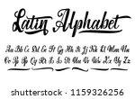 alphabet. calligraphic font.... | Shutterstock . vector #1159326256