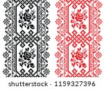 black and red embbroidery... | Shutterstock .eps vector #1159327396
