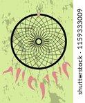 dream catcher boho native... | Shutterstock .eps vector #1159333009