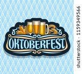 logo for oktoberfest  dark sign ... | Shutterstock . vector #1159349566