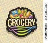 vector logo for grocery store ... | Shutterstock .eps vector #1159363639