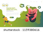 dietology concept vector...   Shutterstock .eps vector #1159380616