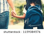 back to school. cute asian... | Shutterstock . vector #1159384576