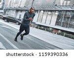 latin american athlete running... | Shutterstock . vector #1159390336