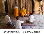 jaipur  india   march 13 ... | Shutterstock . vector #1159395886