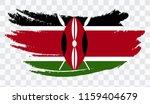 grunge brush stroke with kenya... | Shutterstock .eps vector #1159404679