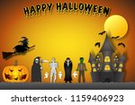 the festival characters in the... | Shutterstock .eps vector #1159406923