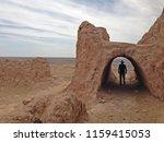 dakhma chilpyk  khorezm ... | Shutterstock . vector #1159415053