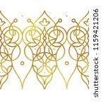 vector seamless golden frame ... | Shutterstock .eps vector #1159421206