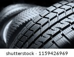 Small photo of Close up tyre profile car tires