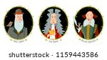 history of england. portraits... | Shutterstock .eps vector #1159443586
