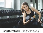 fitness asian woman doing... | Shutterstock . vector #1159446619