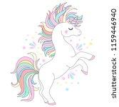 unicorn vector cute character.... | Shutterstock .eps vector #1159446940