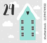 advent calendar. house and 24 | Shutterstock .eps vector #1159474933