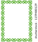 green simple line border frame... | Shutterstock .eps vector #1159480129