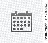 simple calendar icon. on grid...