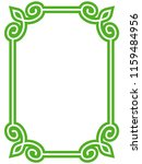 green simple line border frame... | Shutterstock .eps vector #1159484956
