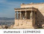 the erechtheion is an ancient... | Shutterstock . vector #1159489243