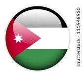 jordan flag button on white