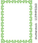 green simple line border frame... | Shutterstock .eps vector #1159493263
