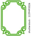 green simple line border frame... | Shutterstock .eps vector #1159493326