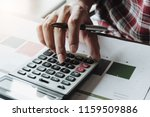 close up view of bookkeeper or... | Shutterstock . vector #1159509886