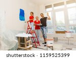 home makeover  decoration and... | Shutterstock . vector #1159525399