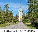 pajala  sweden   august 8  2018 ... | Shutterstock . vector #1159534066