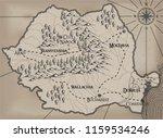 old  fantasy themed romania... | Shutterstock .eps vector #1159534246