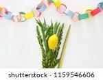jewish festival of sukkot....   Shutterstock . vector #1159546606