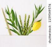 jewish festival of sukkot.... | Shutterstock . vector #1159549576