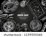 greek cuisine top view frame. a ...   Shutterstock .eps vector #1159555360