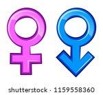 female and male gender symbol... | Shutterstock .eps vector #1159558360