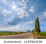 summer countryside  landscape ... | Shutterstock . vector #1159563130