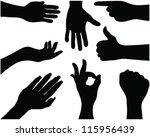 silhouettes of hands 3. vector | Shutterstock .eps vector #115956439