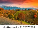 beautiful autumn alpine... | Shutterstock . vector #1159573993