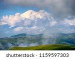great nature mountain range....   Shutterstock . vector #1159597303