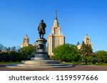 main building of moscow state...   Shutterstock . vector #1159597666