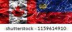 canada vs liechtenstein smoke... | Shutterstock . vector #1159614910