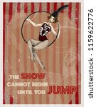 vintage postcard with circus... | Shutterstock . vector #1159622776
