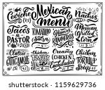 mexican menu lettering with...   Shutterstock .eps vector #1159629736