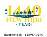 vector illustration happy new... | Shutterstock .eps vector #1159640140