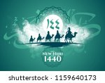 vector illustration happy new... | Shutterstock .eps vector #1159640173