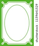 green oval photo frame border... | Shutterstock .eps vector #1159641529