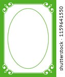 green oval photo frame border... | Shutterstock .eps vector #1159641550