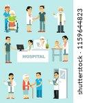 set of doctors and patients in... | Shutterstock .eps vector #1159644823