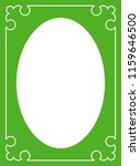green oval photo frame border... | Shutterstock .eps vector #1159646500