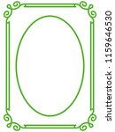 green oval photo frame border... | Shutterstock .eps vector #1159646530