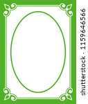 green oval photo frame border... | Shutterstock .eps vector #1159646566